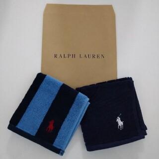 Ralph Lauren - 【新品 人気No1カラー】ラルフローレン タオルハンカチ