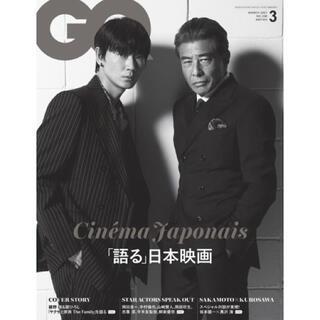 『GQ JAPAN』3月号2021年 no.206 切り抜き