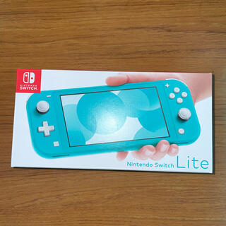 Nintendo Switch - 新品未開封品 Nintendo Switch  Lite ターコイズ