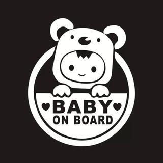 カーステッカー ベビーインカー 赤ちゃん baby(車外アクセサリ)