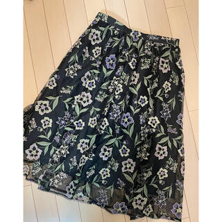 Rirandture - 着用一度のみ!美品 リランドチュール カラフル刺繍ミディスカート