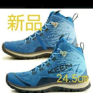 KEEN - 新品 キーンKEENトレッキングシューズ レディース24.5cm (ブルー