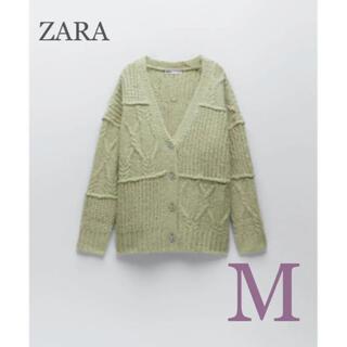 ZARA - 【新品・未使用】ZARA パッチワーク ニットカーディガン M