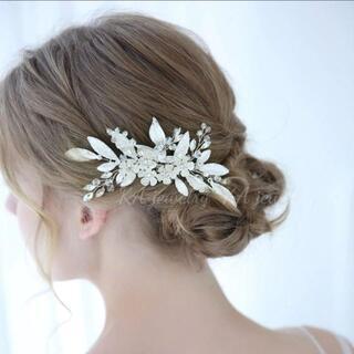 新品☆ウエディング ヘアアクセサリー 髪飾りコーム シルバー ヘッドドレス結婚式
