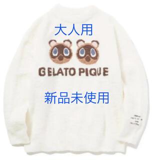gelato pique - あつ森 ジェラピケ つぶまめジャガードプルオーバー フリーサイズ 大人用