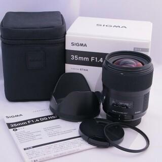 シグマ(SIGMA)のニコン NikonSIGMA 35F1.4 DG HSM/N(レンズ(単焦点))