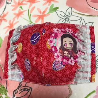 鬼滅の刃 インナー マスク 幼児・小学生低学年