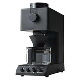 ツインバード(TWINBIRD)のツインバード TWINBIRD CM-D457B 全自動コーヒーメーカー 3杯分(コーヒーメーカー)