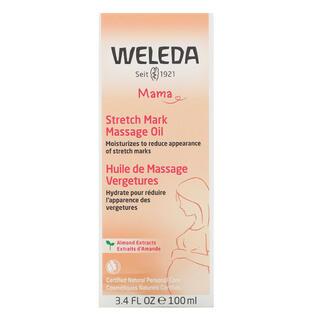 ヴェレダ(WELEDA)の【値下しました!】WELEDA ママ ストレッチマーク マッサージ オイル(妊娠線ケアクリーム)