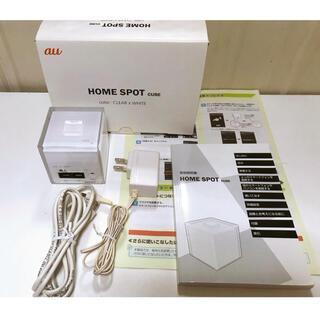 エーユー(au)のau Wi-Fi ルーター/HOME SPOT CUBE(その他)