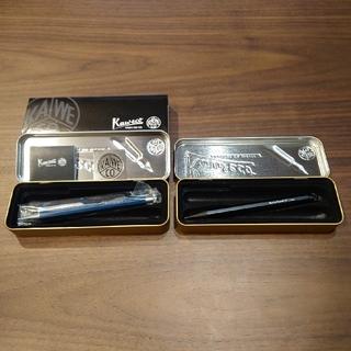 カヴェコペンシルスペシャル ブルーBP ブラックシャーペン0.5mm