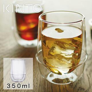 アクタス(ACTUS)のKINTO 350ml 新品未使用(グラス/カップ)