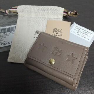 IL BISONTE - 新品 イルビゾンテ 本革 レザー 財布 ウォレット スター グレー 限定