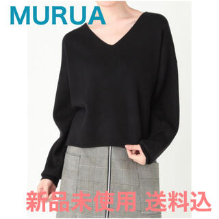 MURUA - 【送料込】 新品未使用 Vネックニット