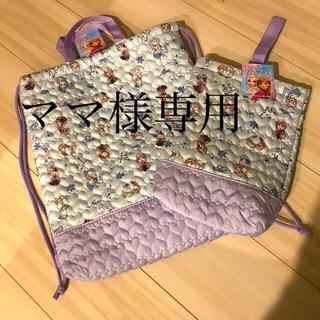 ディズニー(Disney)の【ママ様専用】新品 着替え袋(通園バッグ)
