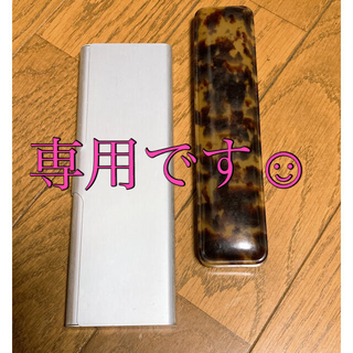 ムジルシリョウヒン(MUJI (無印良品))のセルロイド ➕無印のペンケース のセット(ペンケース/筆箱)