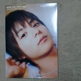 主婦と生活社 - Kiss me,kiss me 小池徹平写真集