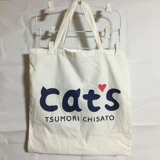 ツモリチサト(TSUMORI CHISATO)のTSUMORI CHISATO☆バッグ ツモリcat'sキャッツエコバッグ袋(エコバッグ)