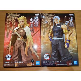 BANDAI - 鬼滅の刃 フィギュア 絆ノ装 拾壱ノ型 煉獄 宇髄 フィギュア 全2種