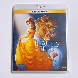 Disney - 美女と野獣 ブルーレイのみ 純正ケース付き! 美品 ディズニー Disney