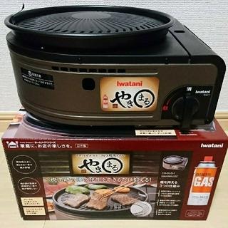 Iwatani - 【美品/使用回数1回のみ】 Iwatani ❁ やきまる ❁ おうちで焼肉🍖