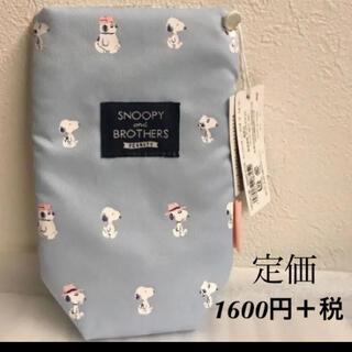 SNOOPY - SNOOPY  スヌーピー   マリモクラフト ボトルホルダー 新品 未使用