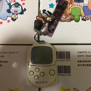 プレイステーション(PlayStation)のポケステ白 ストラップ付き(家庭用ゲーム機本体)