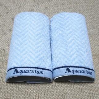 アクアスキュータム(AQUA SCUTUM)のアクアスキュータム Aquascutum ハンドタオル(タオル/バス用品)