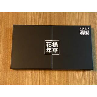 防弾少年団(BTS) - 花様年華 BTS