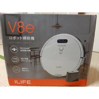 ILIFE お掃除ロボット V8e ロボット掃除機