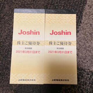 ジョーシン 上新電機 株主優待券 10000円分