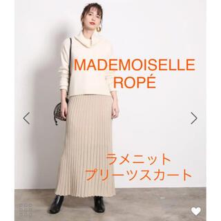 ロペ(ROPE)のロペマドモアゼル ラメニットプリーツスカート(ロングスカート)