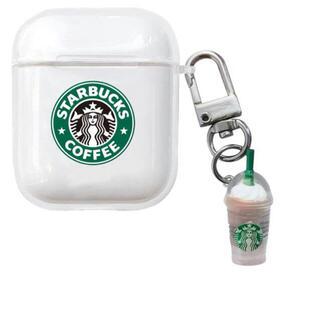 スターバックスコーヒー(Starbucks Coffee)の‼️インスタで大人気‼️ AirPods ケース チャーム付 スターバックス(ヘッドフォン/イヤフォン)