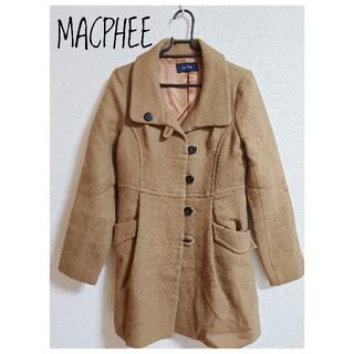 マカフィー(MACPHEE)のMACPHEE マカフィー 茶 ブラウン ロング コート アウター ジャケット(ロングコート)