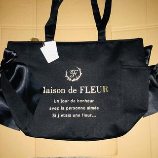 Maison de FLEUR - ローズタオル メゾンドフルール 池袋店限定クリアポケットサイドリボントートバッグ