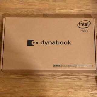 東芝 - Dynabook S73/DP Core i5 8GB 256GB-SSD
