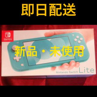 Nintendo Switch - Switch Lite ターコイズ 任天堂 ニンテンドウ スイッチ ライト 本体