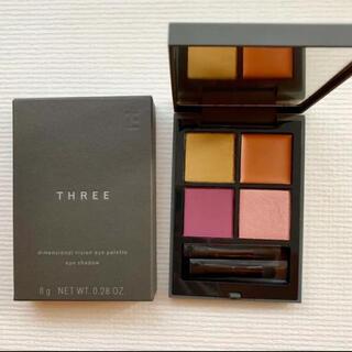 THREE - 【新色】THREE ディメンショナルビジョンアイパレット 11