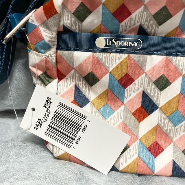 LeSportsac(レスポートサック)の新品/タグ付き DANIELLA CROSSBODY ショルダーバッグ パステル レディースのバッグ(ショルダーバッグ)の商品写真