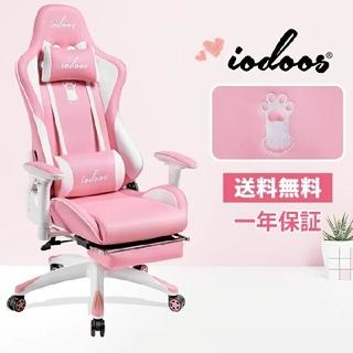 iodoos  ゲーミングチェア ピンク  高反発高密度50Dウレタン(ハイバックチェア)