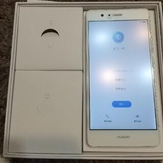 HUAWEI - HUAWEI P9 lite White 16 GB SIMフリー ホワイト