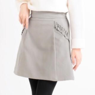 MAJESTIC LEGON - 美品♡ポケットフリルAラインスカート