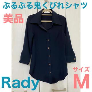 Rady - 【送料込】 美品 鬼くびれシャツ