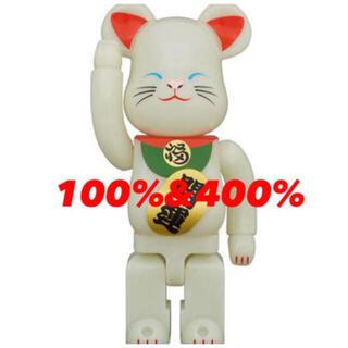 メディコムトイ(MEDICOM TOY)のBE@RBRIC 招き猫 蓄光 弐 100%&400% ベアブリック(キャラクターグッズ)