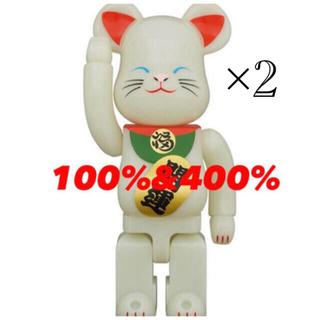 メディコムトイ(MEDICOM TOY)のBE@RBRICK 招き猫 蓄光 弐 100%/400% 2セット(キャラクターグッズ)