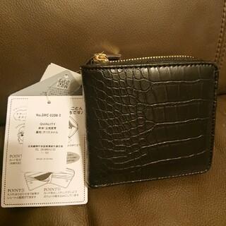 しまむら - しまむら 新品 財布 プチプラのあや 黒 ユニクロ GU coca
