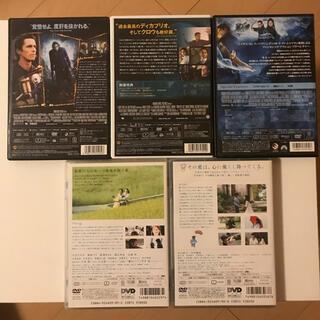 期間限定‼︎ DVD5枚セット(外国映画)