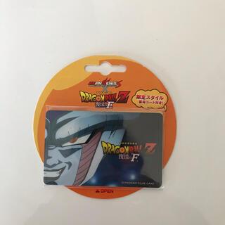 ドラゴンボール フェニックス カード  即購入歓迎