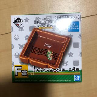 マリオ 一番くじ F賞レンガブロック豆皿とG賞のタオルセット(キャラクターグッズ)