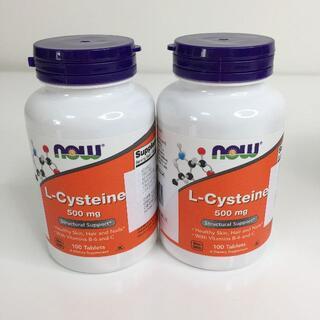ナウフーズ Lシステイン 500mg 100錠 2個 新品未開封(アミノ酸)